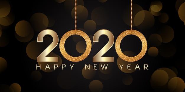 キラキラスタイル新年あけましておめでとうございますバナー 無料ベクター