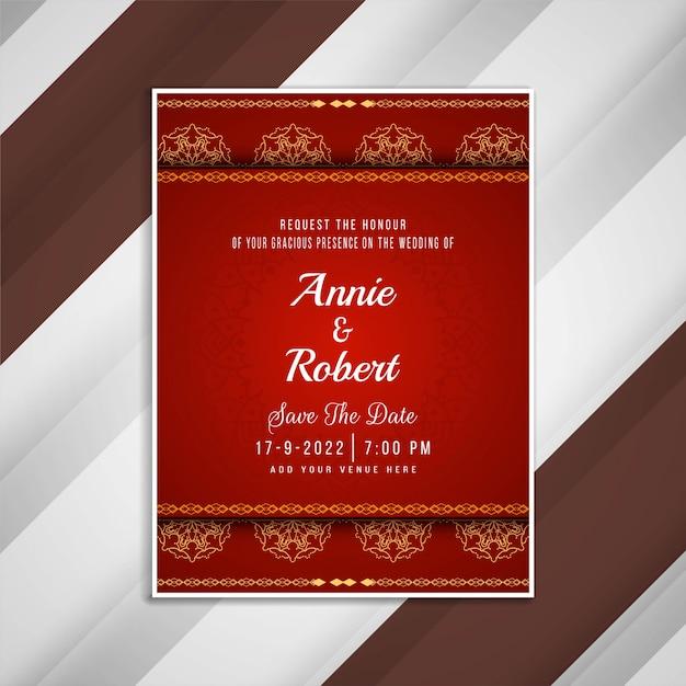 抽象的な結婚式招待状アートカードデザイン 無料ベクター