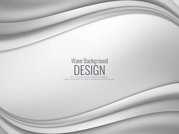 Абстрактный серый волнистый современный фон Premium векторы