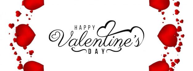 幸せなバレンタインデーの装飾的なバナーのテンプレート 無料ベクター