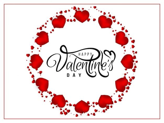 抽象的な幸せなバレンタインデーのグリーティングカード 無料ベクター