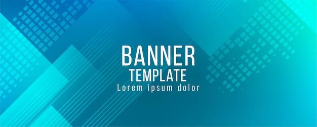 抽象的な装飾的なモダンなブルーのバナーデザイン 無料ベクター