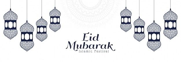イードムバラクエレガントなイスラムのバナー 無料ベクター