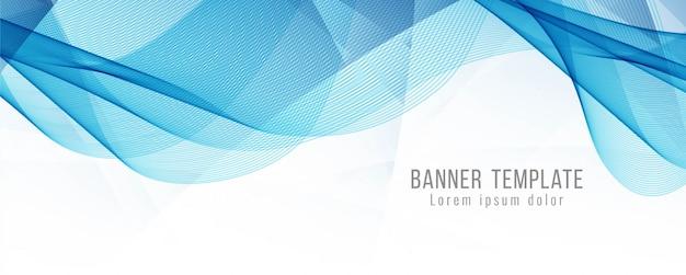 Абстрактный синий волнистый современный фон Бесплатные векторы