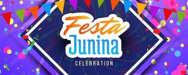 ブラジルのフェスタジュニナ祭バナー 無料ベクター