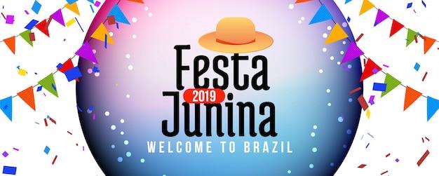 カラフルなフェスタジュニーナ祭りのお祝いバナー 無料ベクター