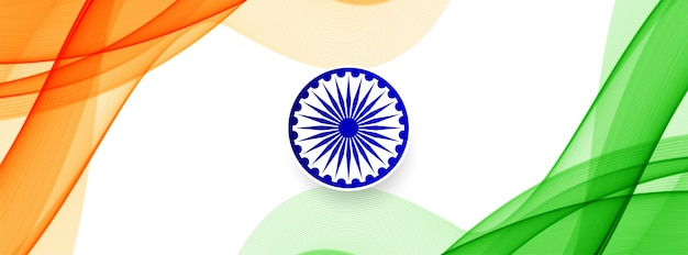 Индийский флаг тема стильный баннер Бесплатные векторы