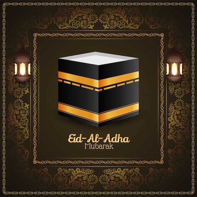 Ид аль адха мубарак религиозный исламский фон Бесплатные векторы