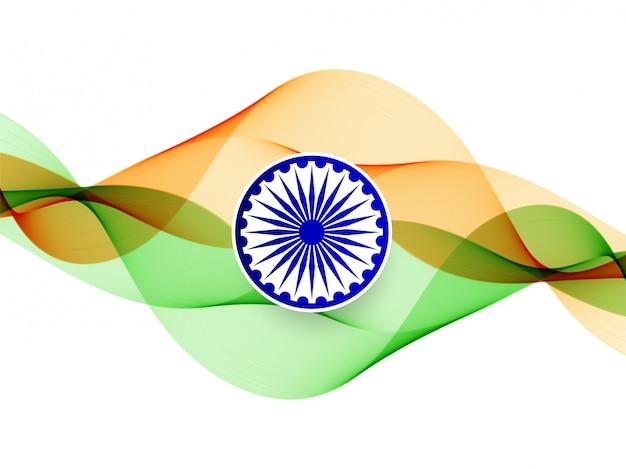 波状インドの旗のテーマの背景 無料ベクター