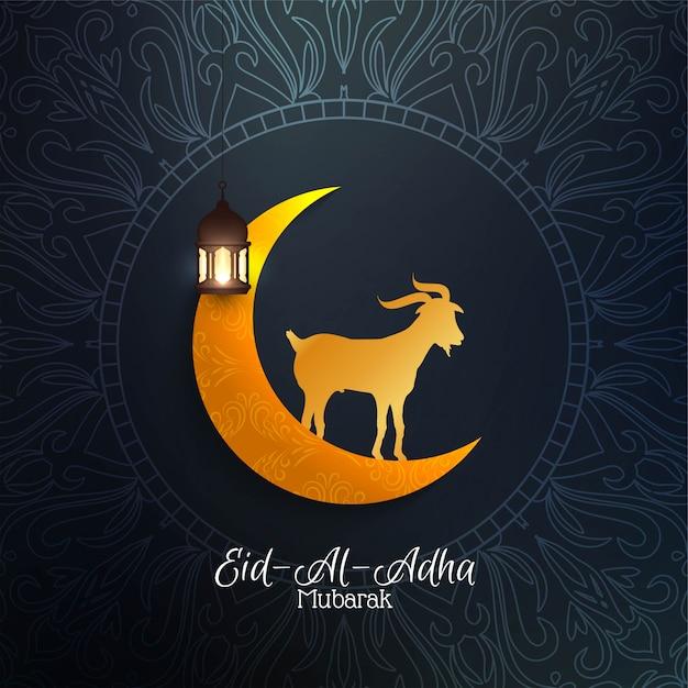 宗教イード・アル・アダ・ムバラクお祝いの背景 無料ベクター