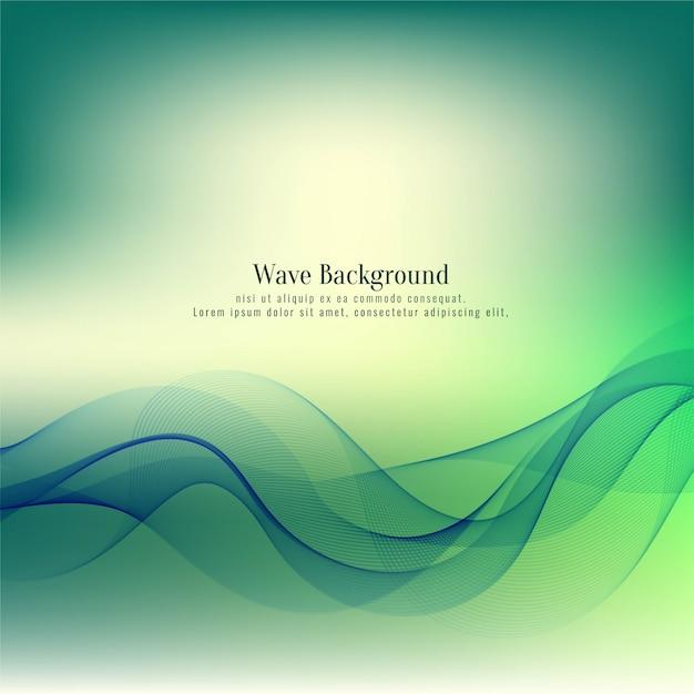 抽象的なエレガントな緑の波の装飾的な背景 無料ベクター
