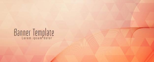 Абстрактный геометрический баннер шаблон Бесплатные векторы