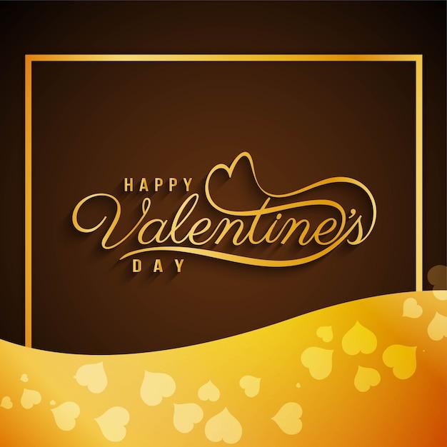 幸せなバレンタインデーのエレガントな金色の背景 無料ベクター