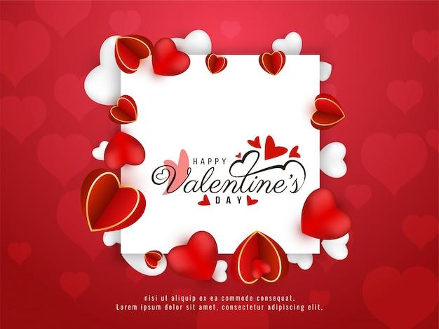 エレガントな幸せなバレンタインデーのスタイリッシュなフレームの背景 無料ベクター