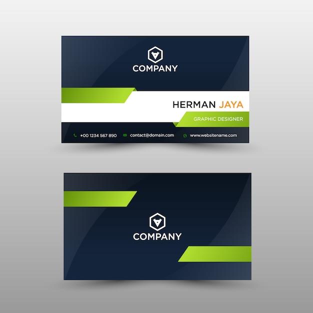 ビジネスカードテンプレート Premiumベクター
