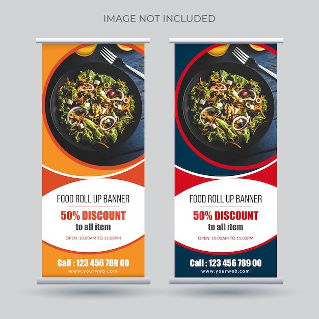 食品ロールアップバナーレストラン Premiumベクター