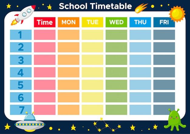 小学校の時間割 Premiumベクター