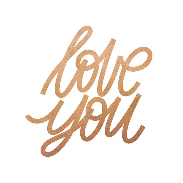 あなたを愛してます。ゴールデンローズのトレンディなキラキラの質感と書道を書く現代手でロマンチックなレタリング。 Premiumベクター