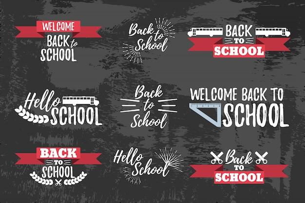 学校活版印刷 - 学校に戻るビンテージスタイルのセットです。ベクトルイラスト Premiumベクター