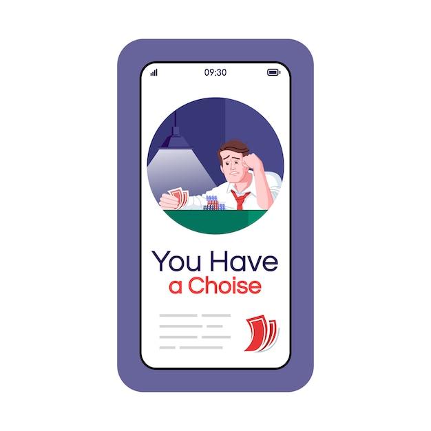 ギャンブル依存症のソーシャルメディア投稿のスマートフォンアプリの画面。漫画のキャラクターデザインの携帯電話ディスプレイ。カードの再生、カジノの強迫観念治療アプリケーション電話インターフェース Premiumベクター