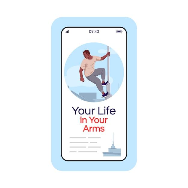 アドレナリン中毒ソーシャルメディア投稿スマートフォンアプリ画面。漫画のキャラクターデザインの携帯電話ディスプレイ。極端な活動の執着治療アプリケーションの電話インターフェース Premiumベクター