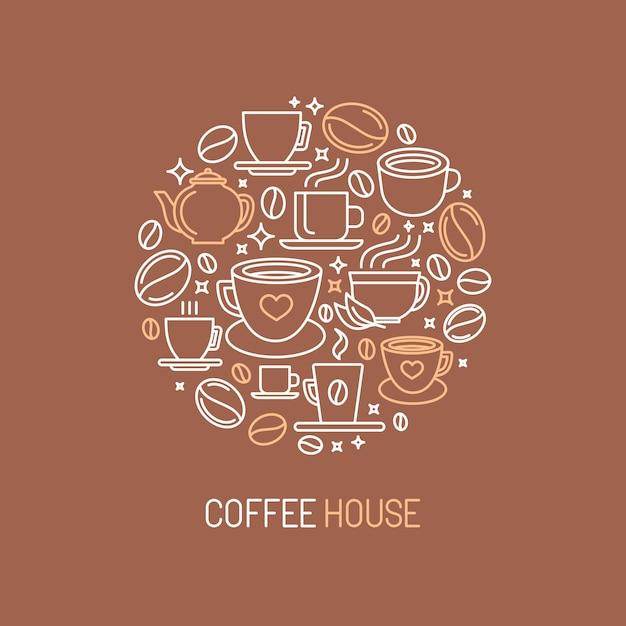 ベクトルのコーヒーハウスのロゴのコンセプト Premiumベクター