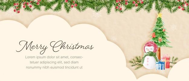 クリスマスの背景 Premiumベクター