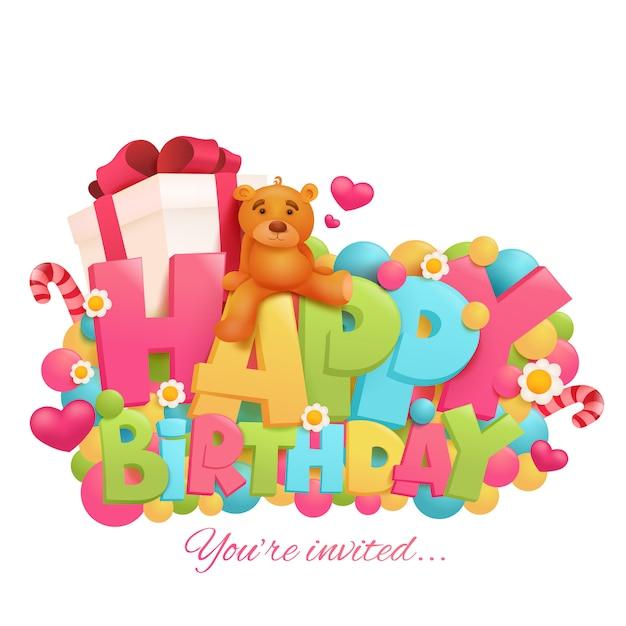 テディベアとギフトボックスの誕生日カード。 Premiumベクター