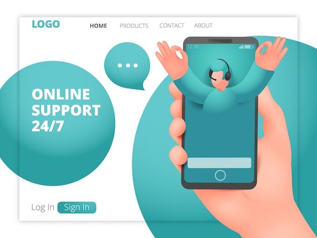 Шаблон веб-страницы поддержки онлайн с мужским помощником Premium векторы