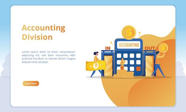 ランディングページテンプレートの会計部門の図 Premiumベクター