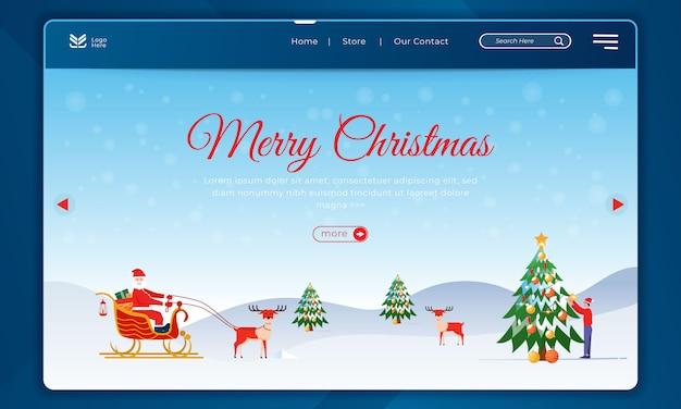 クリスマスをテーマにしたランディングページのホームを表示する Premiumベクター