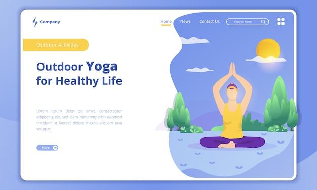 Открытый йога иллюстрации на целевой странице Premium векторы