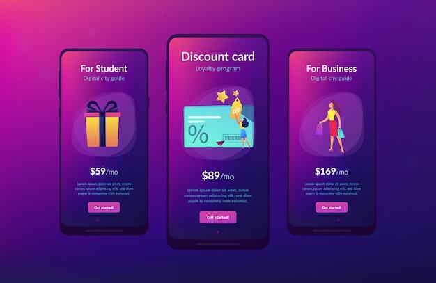 割引およびポイントカードアプリのインターフェイステンプレート。 Premiumベクター