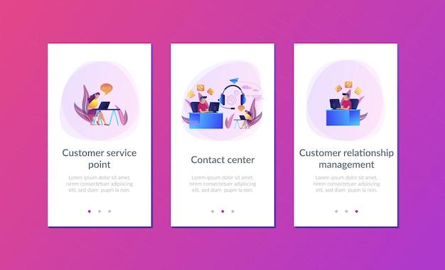コンタクトセンターアプリのインターフェイステンプレート Premiumベクター