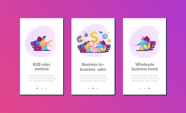 企業間販売アプリケーションのインターフェーステンプレート Premiumベクター