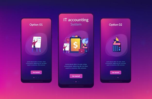 企業会計アプリのインターフェイステンプレート Premiumベクター
