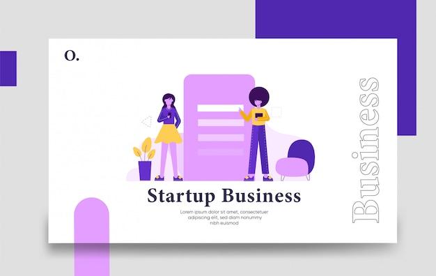 スタートアップビジネスのランディングページテンプレート Premiumベクター