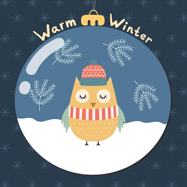 ガラス玉の中のかわいいフクロウと暖かい冬のグリーティングカード。メリークリスマス。ベクトルイラスト Premiumベクター