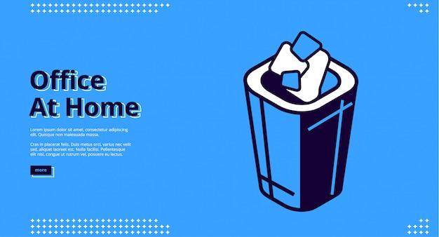 ごみ箱と等尺性ウェブサイトデザインを自宅でオフィス 無料ベクター