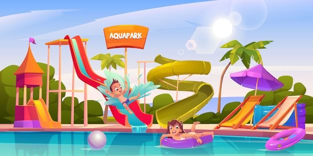 アクアパークの子供たち、遊園地のアクアパークのアトラクション 無料ベクター