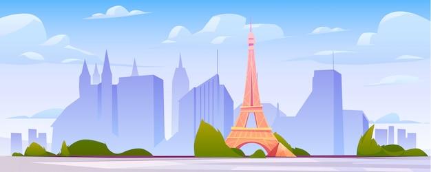 パリの風景、フランスの街のスカイライン 無料ベクター