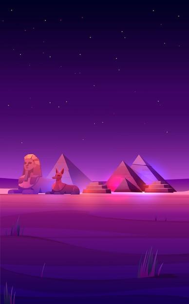 エジプトの夜の砂漠のピラミッド、スフィンクス、アヌビス 無料ベクター