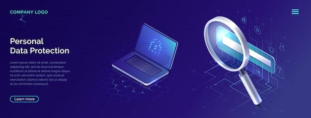 個人データの概念、アカウントセキュリティの保護 無料ベクター
