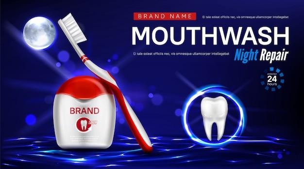 Жидкость для полоскания рта ночью рекламный плакат Бесплатные векторы