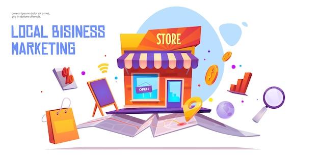 ローカルビジネスマーケティングのバナーテンプレート 無料ベクター