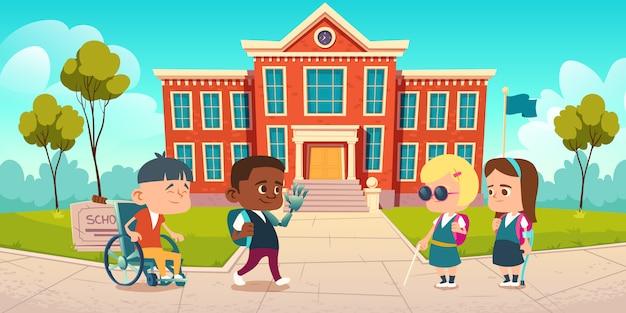 学校の校庭で互いに挨拶する障害児 無料ベクター