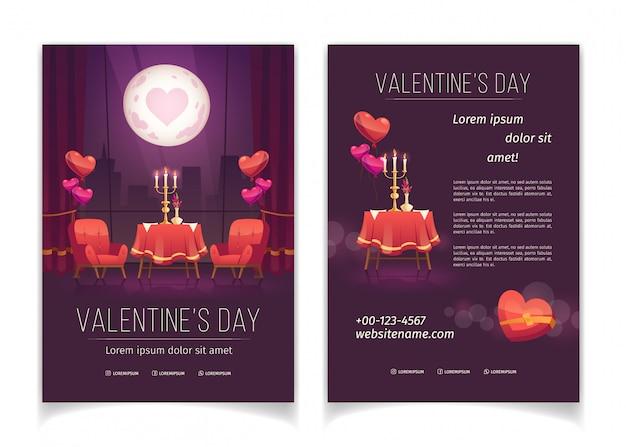 ロマンチックなディナーのためのバレンタインデーのチラシ 無料ベクター