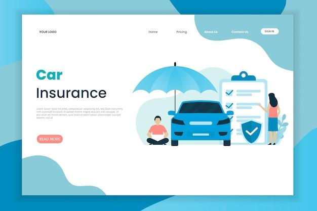 Плоский дизайн шаблона страницы страхования автомобиля Premium векторы