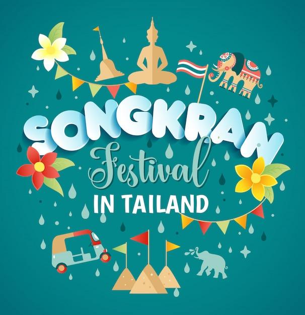 Фестиваль сонгкран в таиланде апреля Premium векторы
