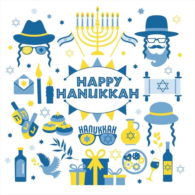 ユダヤ人の祝日のハヌカのグリーティングカードの伝統的なハヌカのシンボル Premiumベクター
